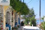 SAINT GEORGE, Hotel, Chora, Naxos, Cyclades