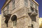 LILA GUESTHOUSE, Hotel Rustic, Ioanni Kosma & Filikis Etairias, Ermoupoli, Syros, Cyclades