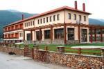 ΑΓΡΟΚΤΗΜΑ ΚΑΨΑΛΗ, Ξενοδοχείο, 8ο χλμ.Βεροίας - Σελίου, Κουμαριά, Ημαθίας