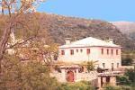 ΦΙΛΥΡΑ, Ξενοδοχείο Επιπλ. Διαμερισμάτων, Βίτσα, Ιωαννίνων