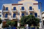 ΟΛΓΑ, Ξενοδοχείο, Α. Τρίτση 82, Αργοστόλι, Κεφαλλονιά, Κεφαλλονιάς