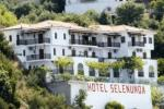 SELENUNDA, Furnished Apartments, Loutraki, Skopelos, Magnissia