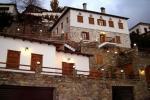 ΑΡΧΟΝΤΙΚΑ ΣΑΛΤΗΣ, Παραδοσιακό Ξενοδοχείο, Μακρινίτσα, Μαγνησίας
