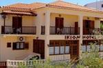 IKION, Hôtel, Patitiri, Alonissos, Magnissia