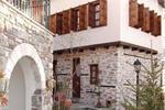 PALLADIO, Традиционен хотел, Portaria, Magnissia