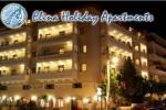 ΕΛΙΝΑ ΧΟΛΙΝΤΕΪ ΑΠΑΡΤΜΕΝΤΣ, Ξενοδοχείο Επιπλ. Διαμερισμάτων, Κουντουριώτου 153, Ρέθυμνο, Ρεθύμνης, Κρήτη