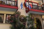 PETUNIA, Гостиница, Neos Marmaras, Chalkidiki