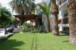 ARISTIDIS, Hotel nameštenih apartmana, Polychrono, Chalkidiki