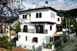 FILOKALIA, Traditional Guesthouse, Portaria, Magnissia