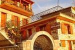 ΑΡΙΑΔΝΗ, Παραδοσιακός Ξενώνας, Κωμνά Τράκα 351, Αράχοβα, Βοιωτίας