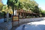 ΦΑΡΑΓΓΙ ΤΗΣ ΖΑΧΛΩΡΟΥΣ, Παραδοσιακός Ξενώνας, Κάτω Ζαχλωρού, Αχαΐας
