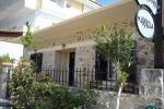 HARIKLIA, Rooms & Apartments, Zaros, Iraklio, Crete