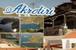 AKROTIRI, Rooms to let, Porto Kagio, Lakonia